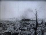 Землетрясения (Равнины и горы) / 1968